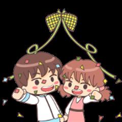 Momo & Taro: Ramadan Special