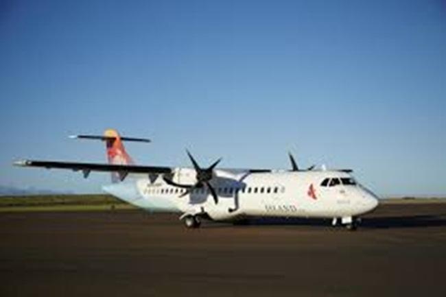 홍콩청 가족이 아일랜드 항공기 임대회사를 인수 하였다.