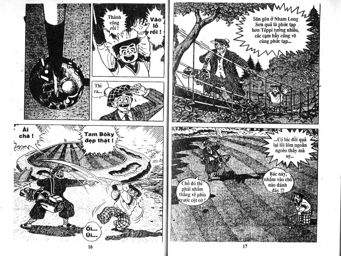 Ashita Tenki ni Naare chapter 50 trang 7