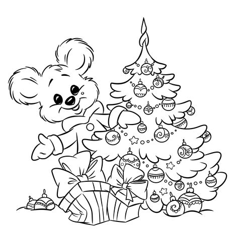 online christmas coloring pages 2017 - Years Coloring Page Printable