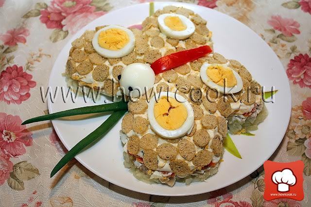 рецепт праздничного салата