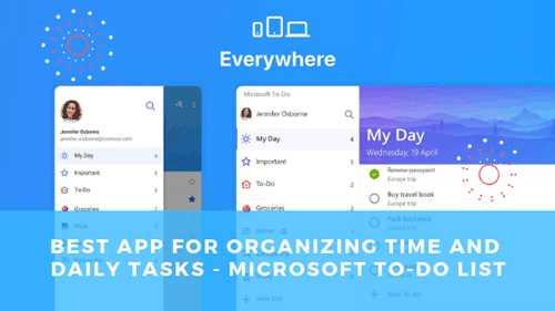 افضل تطبيق لتنظيم الوقت والمهام اليوميه -  Microsoft To-Do