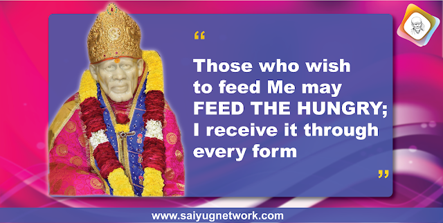 Prayer For Guidance And Direction For The Right Path - Anonymous Sai Devotee