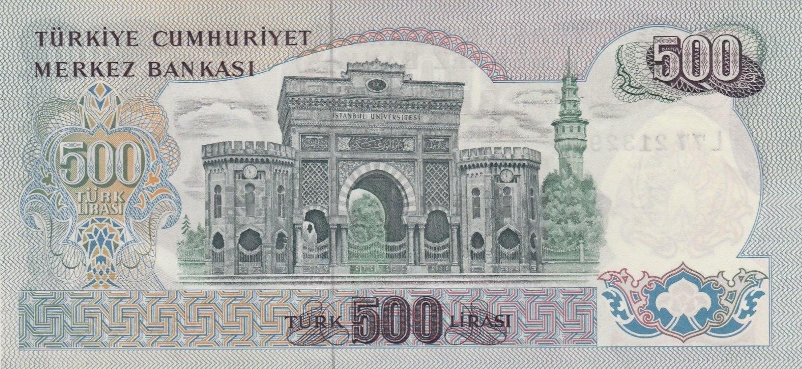 "Turkey currency money 500 Türk Lirasi ""Turkish Lira"" note 1970 Main Gate of İstanbul University"