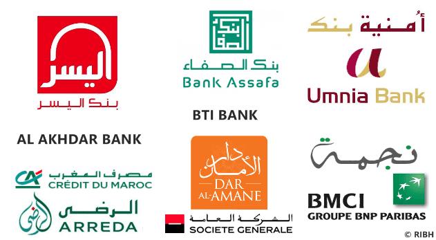 البنوك التشاركية الإسلامية التي حظيت بالموافقة من بنك المغرب