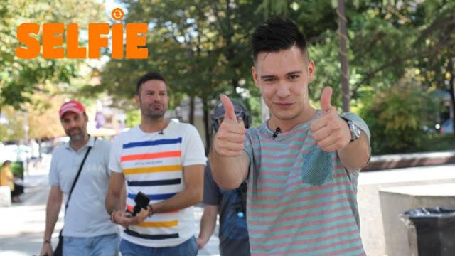 """Το νεανικό """"Selfie Game"""" έρχεται στο Ναύπλιο (βίντεο)"""