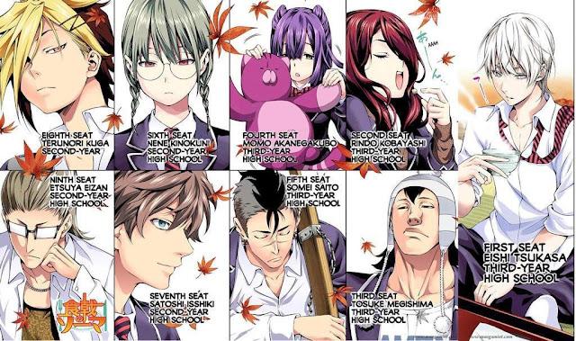 Seiyuu Tootsuki Elite Ten