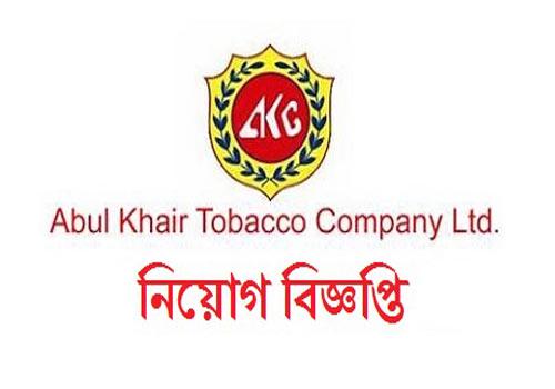 Job Circular 2019-Abul Khair Tobacco