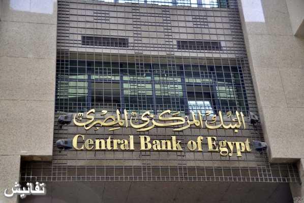 طارق عامر: مصر مطالبة بسداد مليار دولار لتركيا في 2017
