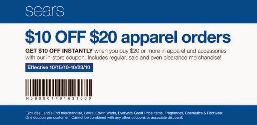 sears coupons 2016