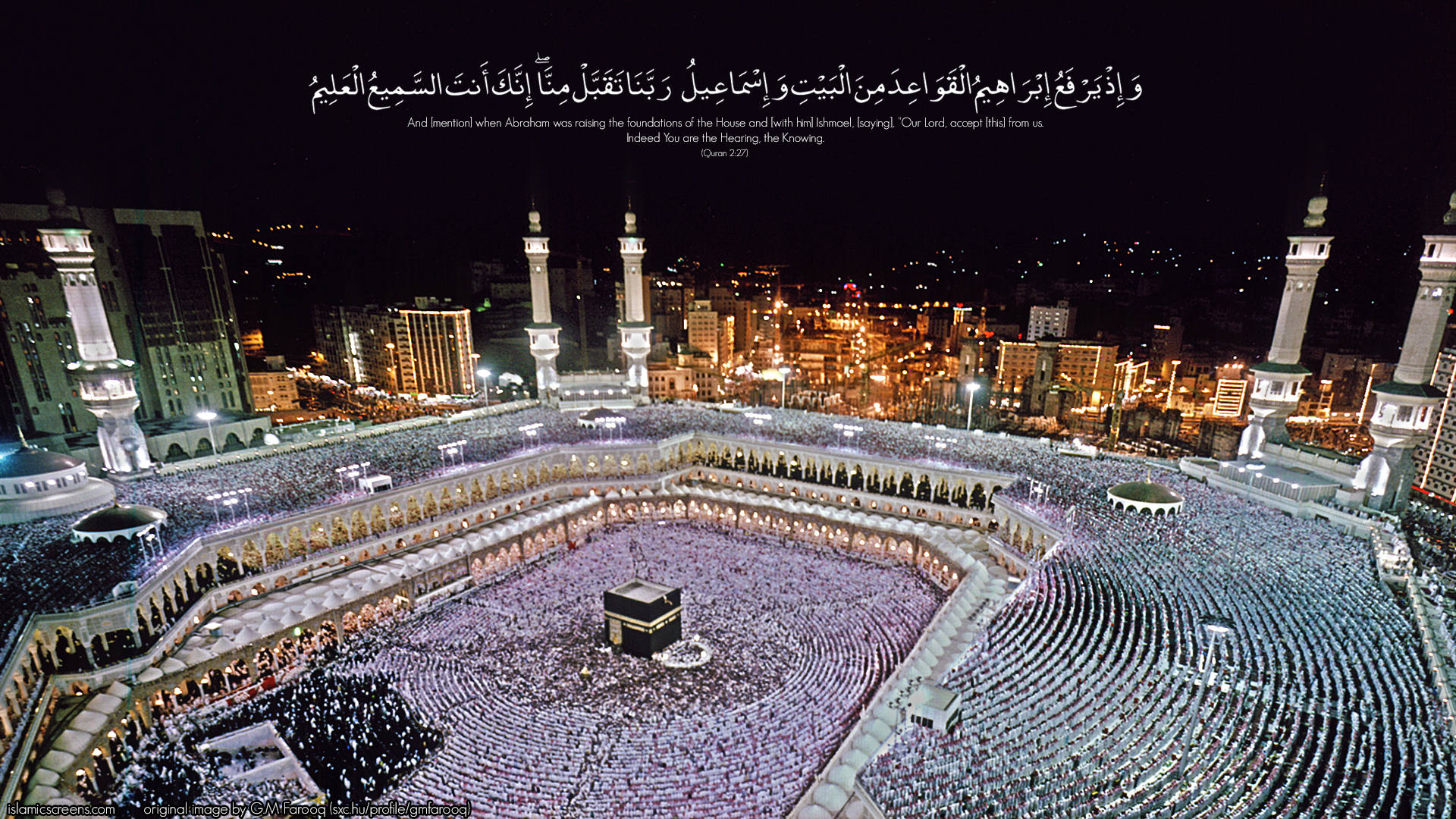 (A pic of MECCA)