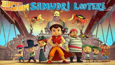 Watch Online Super Bheem - Samudri Lootere 2019 Full Movie Download HD Small Size 720P 700MB HEVC HDRip Via Resumable One Click Single Direct Links High Speed At WorldFree4u.Com