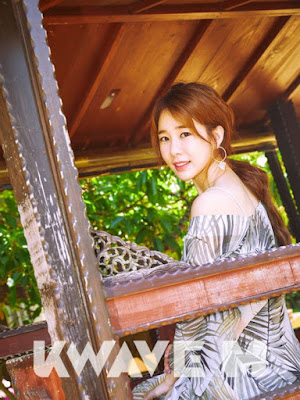 Yoo In Na K Wave July 2017