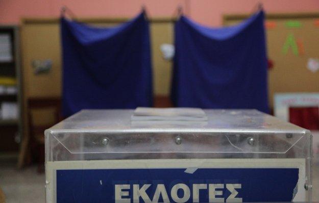 """Οι εκλογές προκηρύχθηκαν στην Ιθάκη, άρχισαν τα """"θα"""" από το Μαξίμου"""