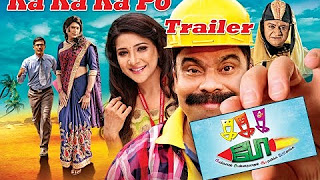 KaKaKaPo Tamil Movie _ Official Trailer _ Kesavan, Karunas, Sakshi Agarwal _ Trend Music