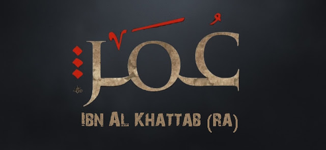 Ketika Umar bin Khattab Mencium Istrinya ketika Berpuasa