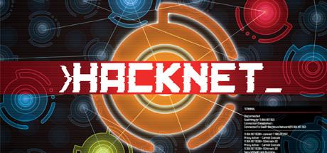 hacknet by dmznetworks.tech
