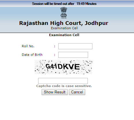 Rajasthan High Court Lower Division Clerk 2017 Marks Declared