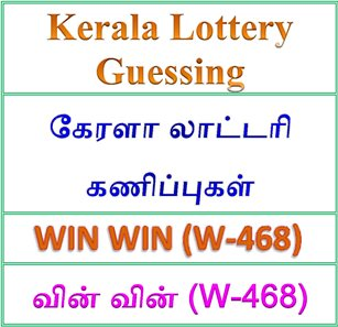 Kerala lottery guessing of Win Win W-468, Win Win W-468 lottery prediction, top winning numbers of Win Win W-468, ABC winning numbers, ABC Win Win W-468 09-07-2018 ABC winning numbers, Best four winning numbers today, Win Win lottery W-468, kerala lottery result yesterday, kerala lottery result today, kerala online lottery results, kerala lottery draw, kerala lottery results, kerala state lottery today, kerala lottare, , Win Win W-468 six digit winning numbers, kerala lottery result Win Win W-468, Win Win W-468 lottery result Win Win lottery today result, Win Win lottery results today, kerala lottery result, lottery today, kerala lottery today lottery draw result, kerala lottery online purchase Win Win lottery, kerala lottery Win Win online buy, buy kerala lottery online Win Win official, www.keralalotteries.info W-468, live- Win Win -lottery-result-today, kerala-lottery-results, keralagovernment, result, kerala lottery gov.in, picture, image, images, pics, pictures kerala lottery, kl result, yesterday lottery results, lotteries results, keralalotteries, kerala lottery, keralalotteryresult, kerala lottery result, kerala lottery result live, kerala lottery today, kerala lottery lottery result Win Win , Win Win lottery result today, kerala lottery result live, kerala lottery bumper result, result today, kerala lottery results today, today kerala lottery result Win Win lottery results, kerala lottery result today Win Win, Win Win lottery result, kerala lottery result Win Win today, kerala lottery Win Win today result, Win Win kerala lottery result, today Win Win lottery result, today kerala lottery result Win Win, kerala lottery results today Win Win, Win Win lottery today, today