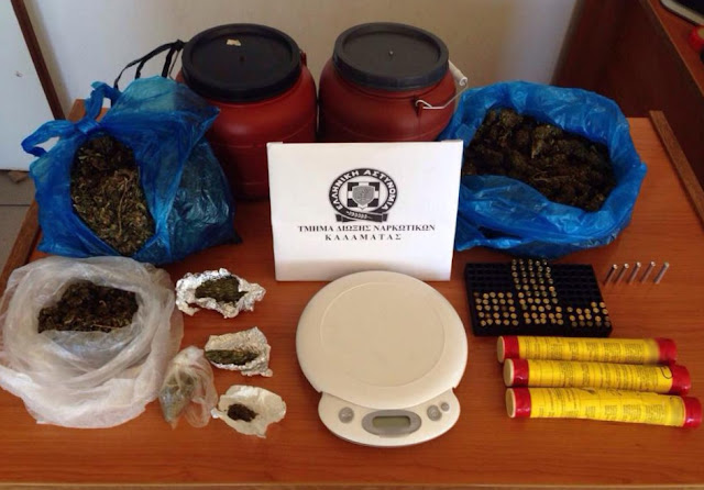 Συνελήφθη 75χρονος με μισό κιλό κάνναβης στη Μεσσηνία