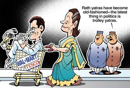 rahul cartoon kureel के लिए इमेज परिणाम