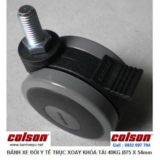 Bánh xe đẩy đa năng y tế Colson Mỹ phi 75 có khóa kép | CGT7554BK www.banhxepu.net