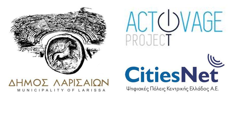Συνάντηση στο Δήμο Λαρισαίων για το Έργο ACTIVEAGE