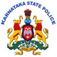 Karnataka State Police Sub Inspector Recruitment Notification 2017
