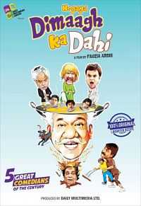 Download 300Mb Movie Hogaya Dimaagh Ka Dahi 2015