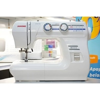 Janome RE 1312 / RE1312