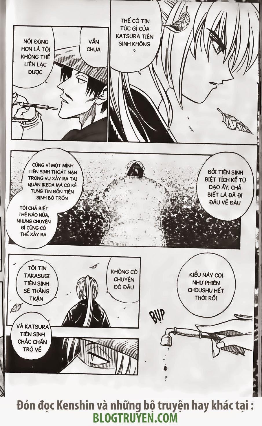 Rurouni Kenshin chap 172 trang 4