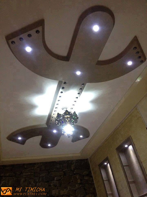 الجبس المغربي من جباس الأطلس أجمل ديكورات الجبس المغربي