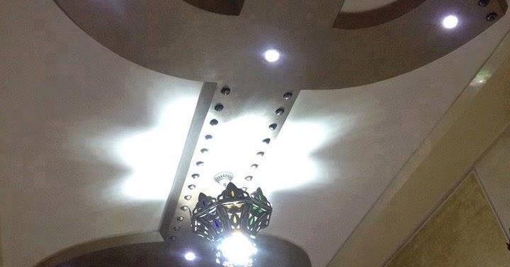 Décoration Chambre À Coucher Faux Plafond : Décoration Amazigh – PLATRE 1 MS TIMICHA™
