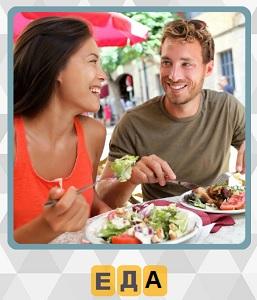 за столом еда, которую употребляют мужчина и женщина
