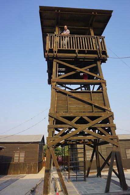 מגדל בגן השלושה