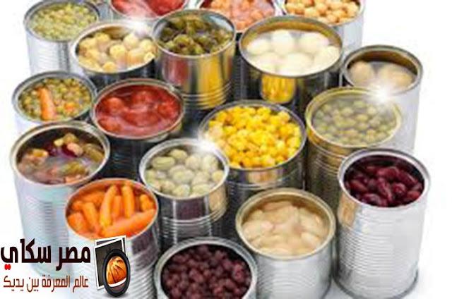 نصائح هامة قبل شراء المعلبات الغذائية