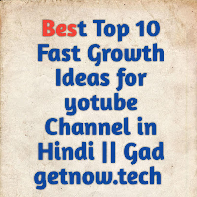 Best Top 10 Fast Growth Ideas for yotube Channel in Hindi || Gadgetnow.tech