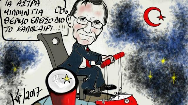 Έφερε τα πάνω-κάτω με συγκλίσεις: Η Τουρκία ανέτρεψε τα συμφωνηθέντα στην Κύπρο