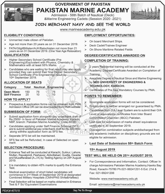 Pakistan Marine Academy Jobs 2019 Download Application Form