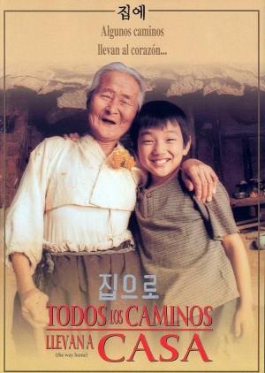 TODO LOS CAMINOS LLEVAN A CASA (2002) Ver Online - Español latino