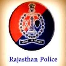 राजस्थान पुलिस की विज्ञप्ति जारी, 23 से होंगे ऑनलाइन आवेदन,यहाँ देखे महत्वपूर्ण जानकारी एवं विज्ञापन