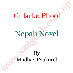 Gularko Phool Nepali Novel By Madhav Pyakurel