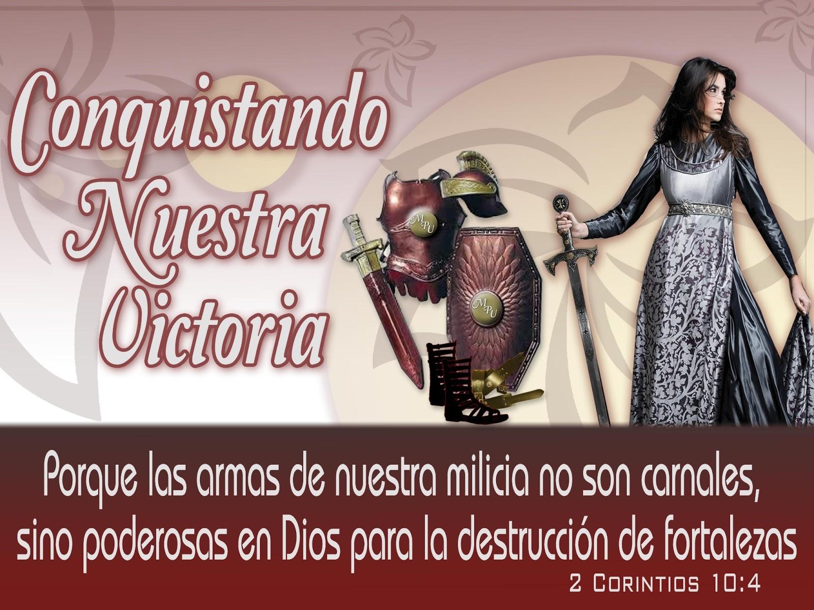 Armadura De Dios Para Mujer