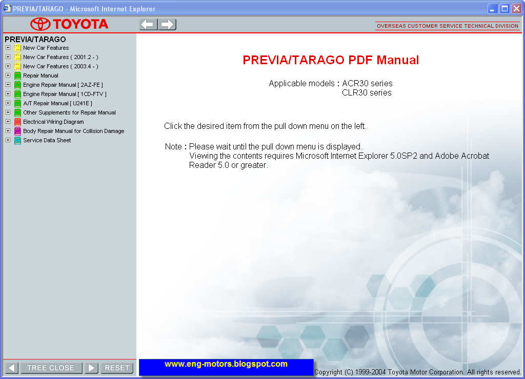 Toyota Previa    Tarago Workshop Service Repair Manual  8 2007