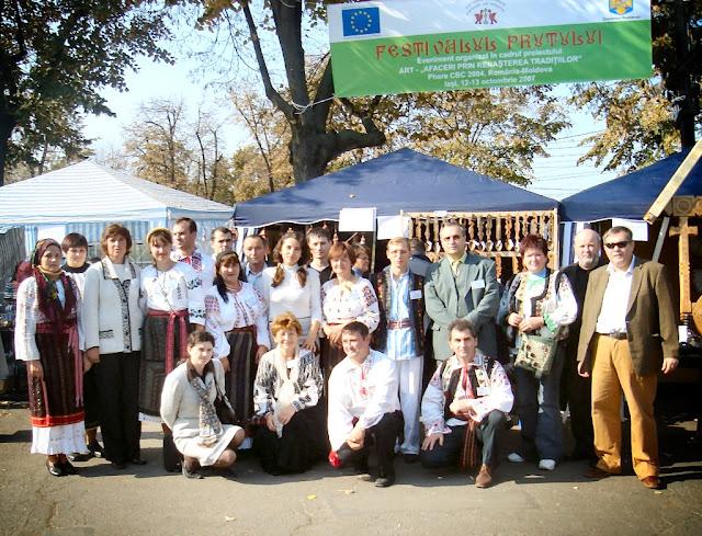 Festivalului Prutului (anul 2007)