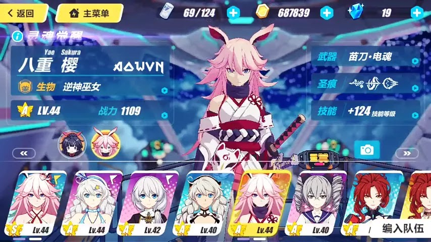 F89y8b5 - [ ONLINE ] Honkai Impact 3 | Android & IOS - Game Anime Mobile ARPG tuyệt hay Tiếng Việt