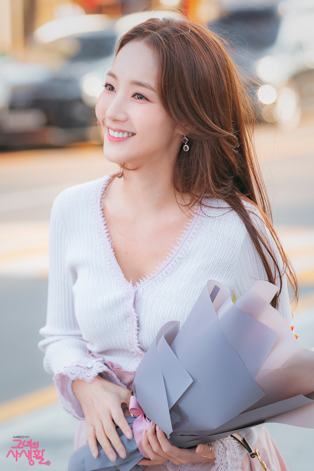 Image result for park min young her private life