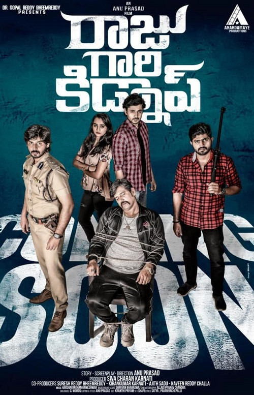 RAJU GARI KIDNAP (2020) full hd Telugu 480p WEB-DL 250MB ESubs