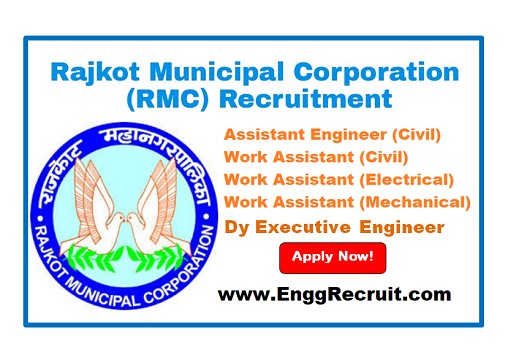RMC Recruitment 2018