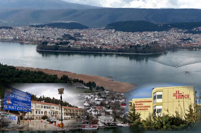 Γιάννενα: Τα Γιάννενα γίνονται η πρώτη πόλη στην Ελλάδα που ενοποιεί υγειονομικές και κοινωνικές υπηρεσίες